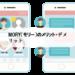 AIマッチングアプリ「MORY(モリー)」のメリット・デメリット